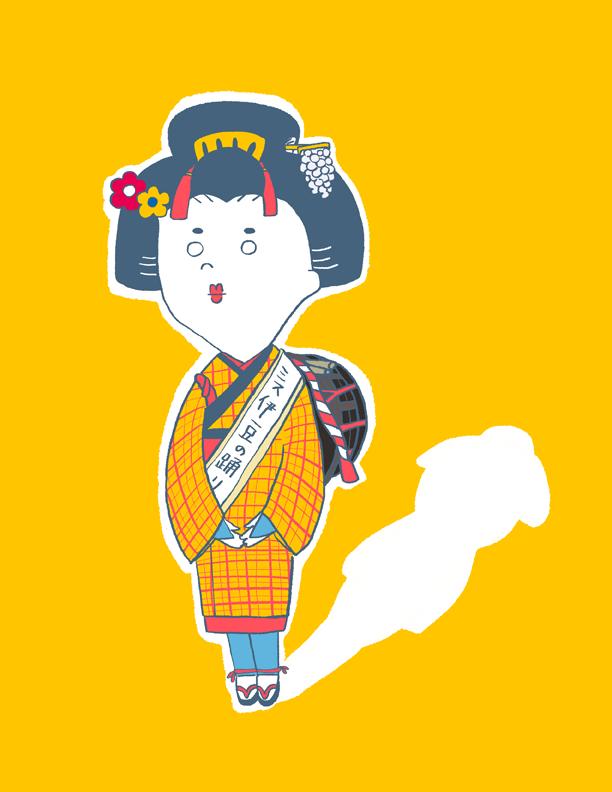 ミス伊豆の踊子